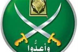 Muslim Brotherhood symbol