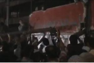 Protesters Tear Down Embassy Wall