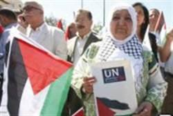 Palestinian Authority Apocalypse