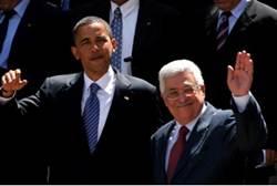 Obama Reiterates Opposition to Abbas's UN Bid