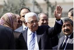 Abbas blasts Netanyahu's comments on Jerusalem