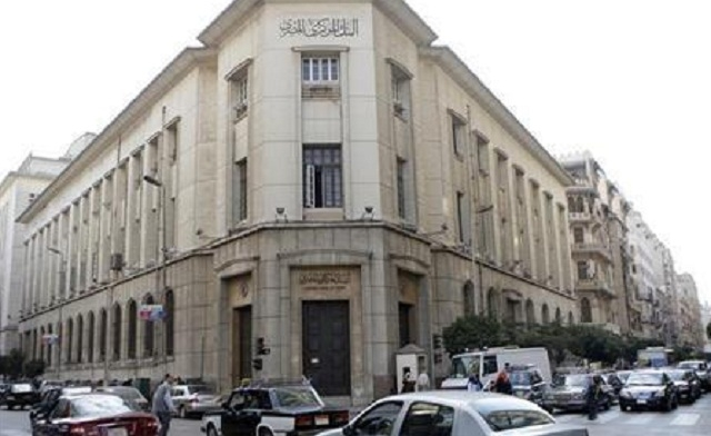 Egypt central bank holds rates with eye on price, political risks