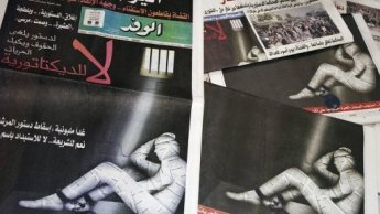 Egyptian newspapers go on strike to protest draft constitution