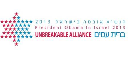 Obama Visit Code Name: Unbreakable Alliance