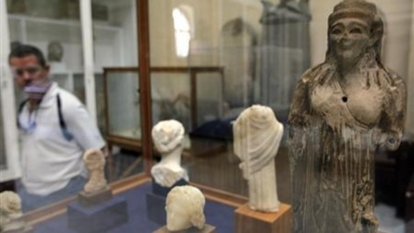 Egypt: 96 artifacts missing from museum