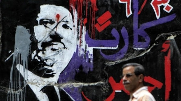 Western media distorts Egypt's constitutional approval
