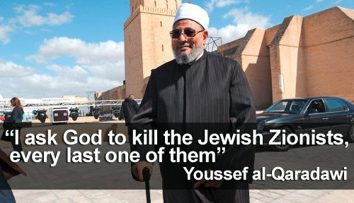 Intellectuals Who Wish for Israel's Demise