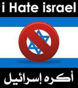 Why I Loathe the Israeli Elite