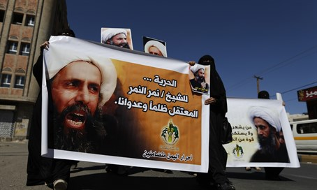 Iran blames America, Britain and 'Zionists' for Nimr execution
