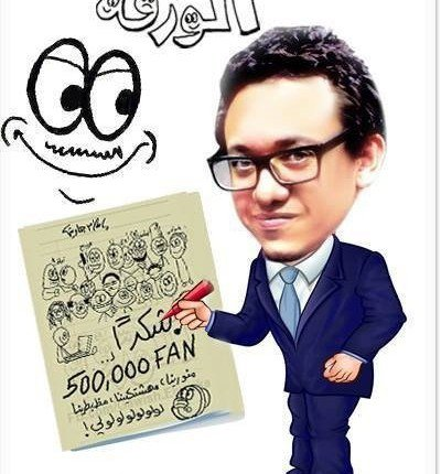 Egyptian cartoonist who was critical of the government arrested