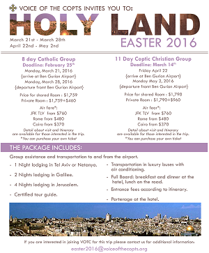 Easter 2016 in the Holy Land