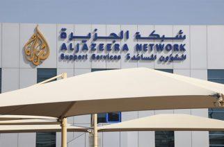 Several Arab countries block Al-Jazeera website