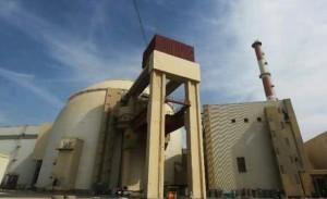 Iran, IAEA, uranium enrichment, Iran nuclear deal