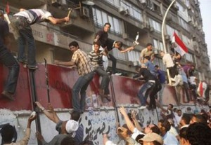 The Attack on Israel's Embassy in Cairo