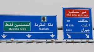 Islamic Apartheid: Mecca and Medina