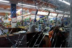 'Night of Broken Glass' Strikes Jewish Stores in New Jersey