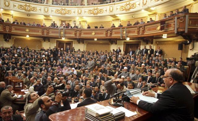 first Egyptian parliament session