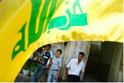 Hizbullah's Demands, Schools Teach 'Resistance'