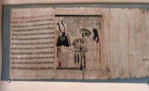 Egyptian Book of the Dead fragments are by the 15th century BC figure (AFP)