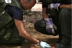 Border Police Thwart Terror Attack