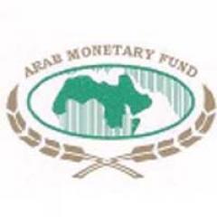 Arab Monetary Fund in $65 million loan to Egypt