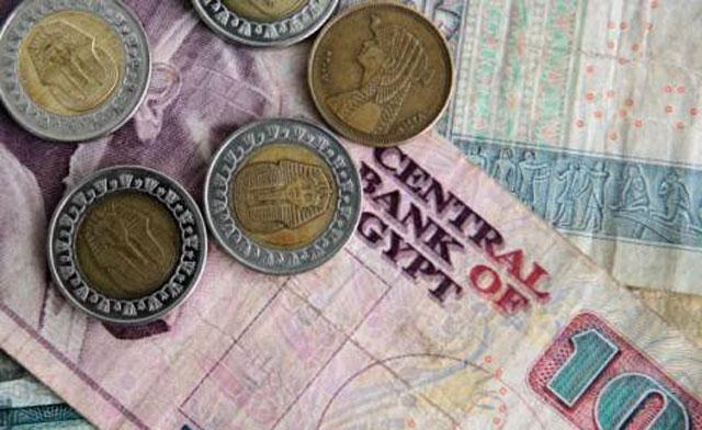 Egypt to offer T-bills worth $1 billion