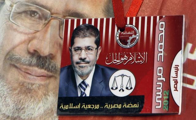 Hamas an Islamist group born from the Muslim Brotherhood