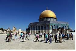 Visiting the Temple Mount