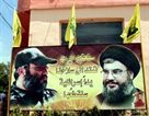Is Hezbollah About to Withdraw from Syria?