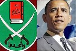 Obama Close to Authorizing Training for Syrian Rebels