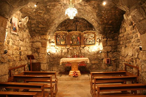 Chapel of Saint Ananias