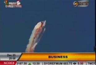 mid way roket explosion