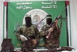 IAF Airstrike Kills Senior Hamas Terrorist