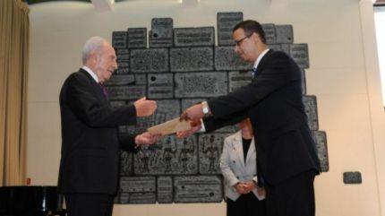 Morsi Recalls Ambassador to Israel