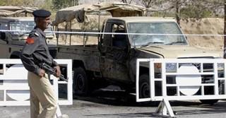Two Saudi border guards killed in ambush in southern town