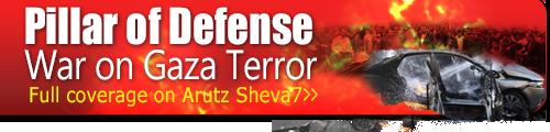 Hamas: Ceasefire Talks have Failed