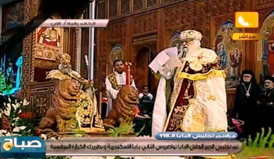 Egypt's new Coptic pope, Tawadros II, enthroned in Cairo ceremony