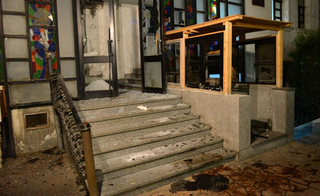 Salafi Islamists torch HQ of Egypt's Wafd party