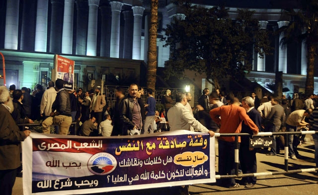 Egypt's Islamists surround Supreme Court ahead of session on constituent assembly