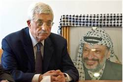 Abbas' Suit and Tie Has Same End as Arafat's Pistol: Violence