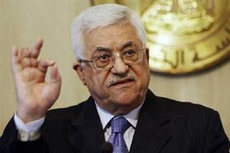 Abbas Makes It Official: All of Israel is Palestine