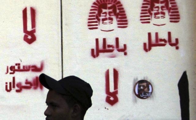 Egyptians:BOYCOTT  Egypt's December 15 Constitution Referendum