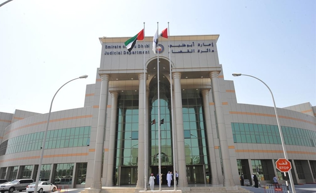 Egyptian Muslim Brotherhood cell detained in UAE