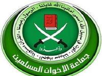 Muslim Brotherhood Responsible for Jews Fleeing Egypt