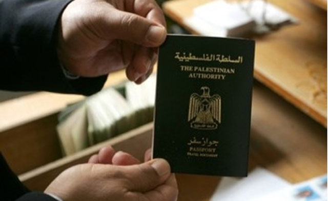 Abbas Orders to Issue 'Palestine' Passports