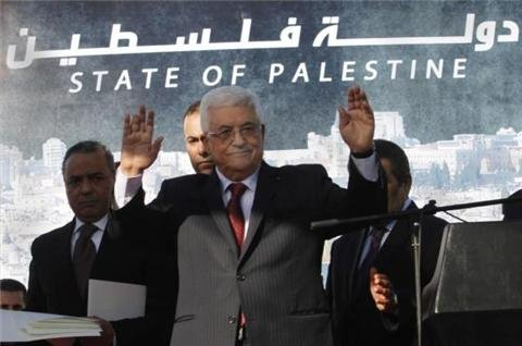 PA to Issue 'Palestine' Stamp
