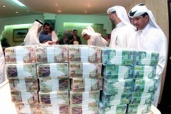Qatar Sends Egypt Extra $2 Billion as Currency Extends Slide