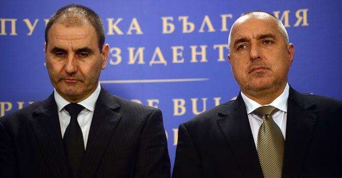 Hamas Slams Bulgaria for Expelling its Delegation