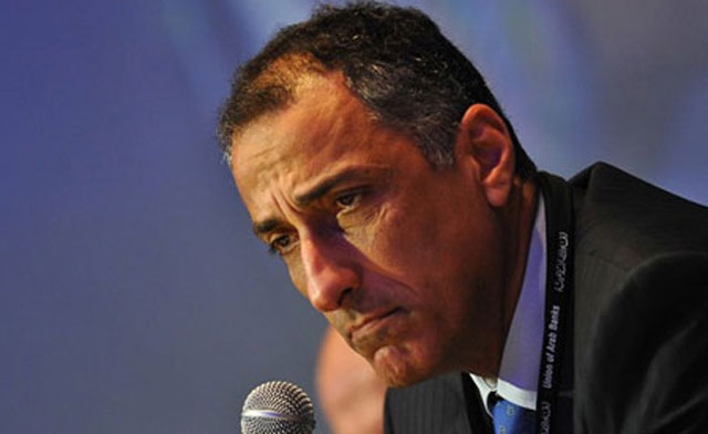 National Bank of Egypt chairman resigns