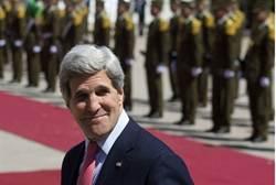 Who is John Kerry?